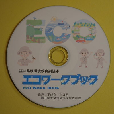 DSC_769900.jpg